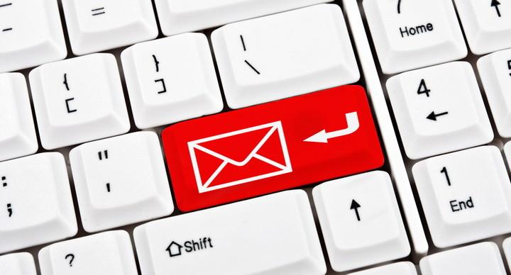 Как проверить домен на спам и узнать его состояние?
