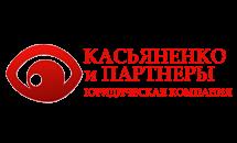 kasyanenko Головна, картинка, фото, изображение