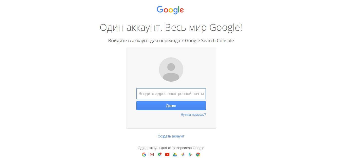 google-1 Как добавить сайт в Google ?, картинка, фото, изображение