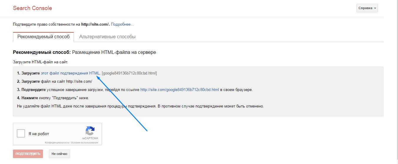 google-3 Как добавить сайт в Google ?, картинка, фото, изображение