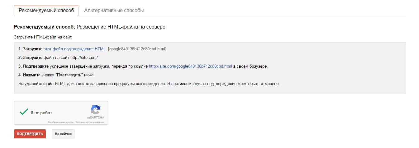 google-5
