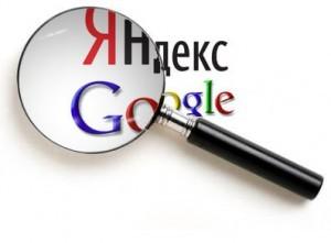 Индексация сайта в поисковиках