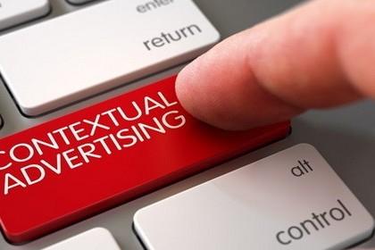 контекстная реклама google от SEO2