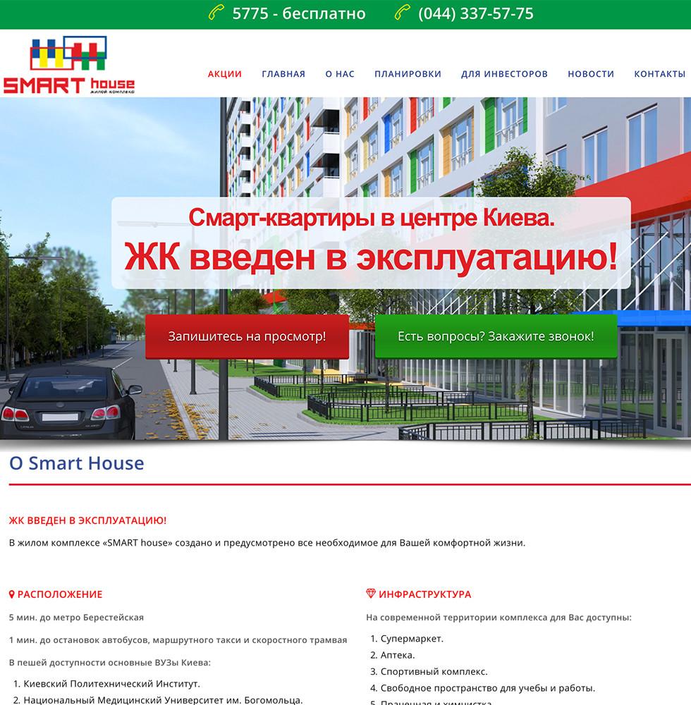 smart-house-seo2-new Продвижение ЖК Smart House, картинка, фото, изображение