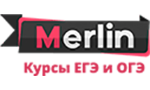 ege-merlin Главная, картинка, фото, изображение