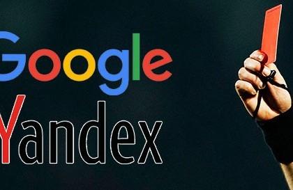 red-cart-google-yandex-site-420x273 SEO блог, картинка, фото, изображение