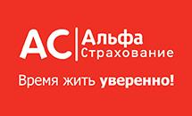 Страховая компания Альфа Страхование, лого