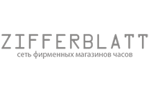 zifferblat-logo, картинка, фото, изображение
